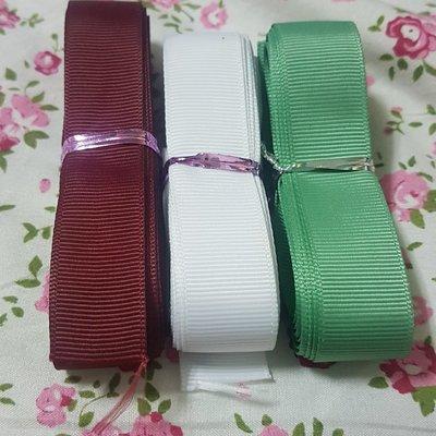 🌸🌼harry&vivi🌼🌸500公分純色雙面羅紋/螺紋緞帶寬2.0cm