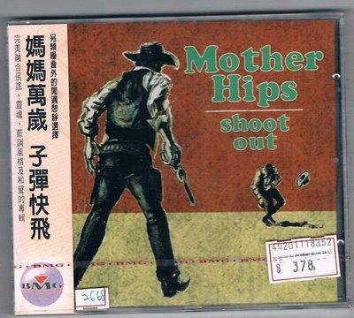 [鑫隆音樂]西洋CD-媽媽萬歲 Mother Hips:子彈快飛 shoot out (全新)免競標