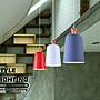 【168 Lighting】鮮豔繽紛《居家吊燈》(三...