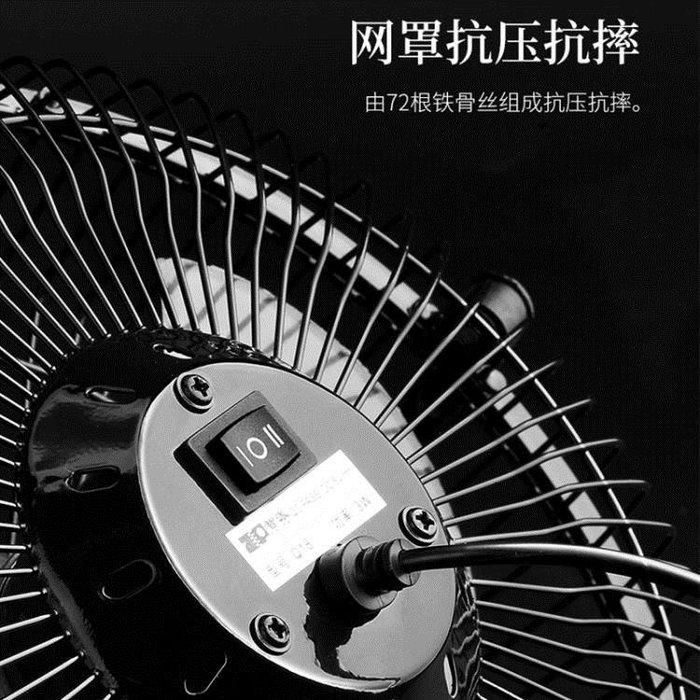 【免運】風扇usb小風扇迷你8寸辦公室桌面電腦家用嬰~『金色年華』