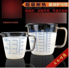 【帶刻度玻璃量杯-FH-3439M-大...