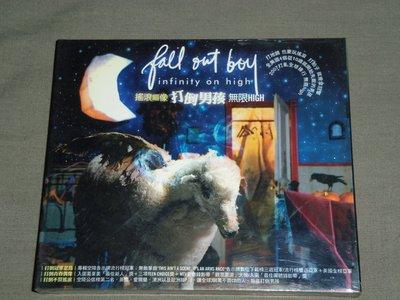 打倒男孩合唱團-無限High-JAY-Z開場Fall Out Boy-重唱麥可傑克森經典-全新未拆