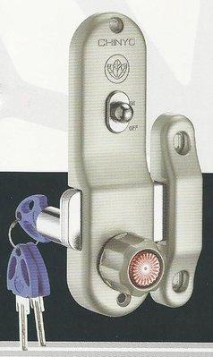 青葉牌鋁門鎖 HCS005d 757三代鋁門鈎鎖 橫拉門用 1200型 鎖管長38mm 卡巴鑰匙