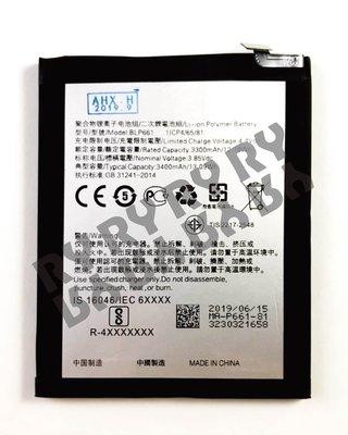 RY維修網-適用 OPPO A3 電池 BLP661 連工帶料 600元
