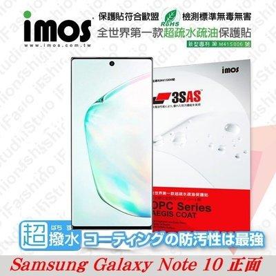 【愛瘋潮】Samsung Galaxy Note 10 正面 iMOS 3SAS 防潑水 防指紋 疏油疏水 螢幕保護貼
