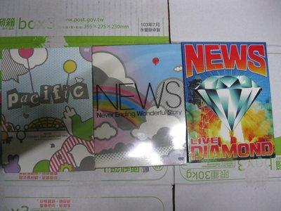 二手日本正版DVD.CD/NEWS-演唱會3部DVD+6片CD+山下智久CD.DVD/全部一起便宜賣/外觀保存良好如圖
