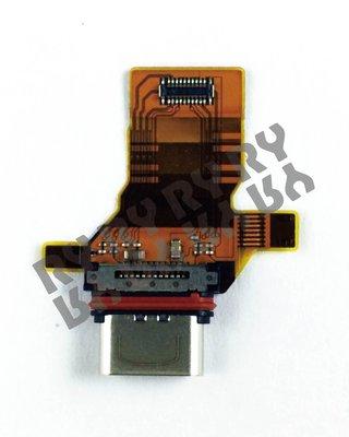 RY維修網-適用 Sony XZ Premium XZP 尾插排 DIY價 280元(附拆機工具)