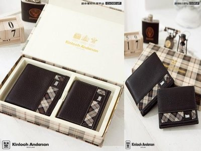 【寧寧精品小舖*台中皮夾皮帶店】Kinloch Anderson金安德森皮夾+名片夾禮盒組-006【免運費】6