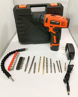 鋰電電鑽 新款龍韻 16.8V單電池 橘色款 /雙速可正反轉/充電電鑽/電動螺絲刀/家用手槍鑽多功能  保固半年