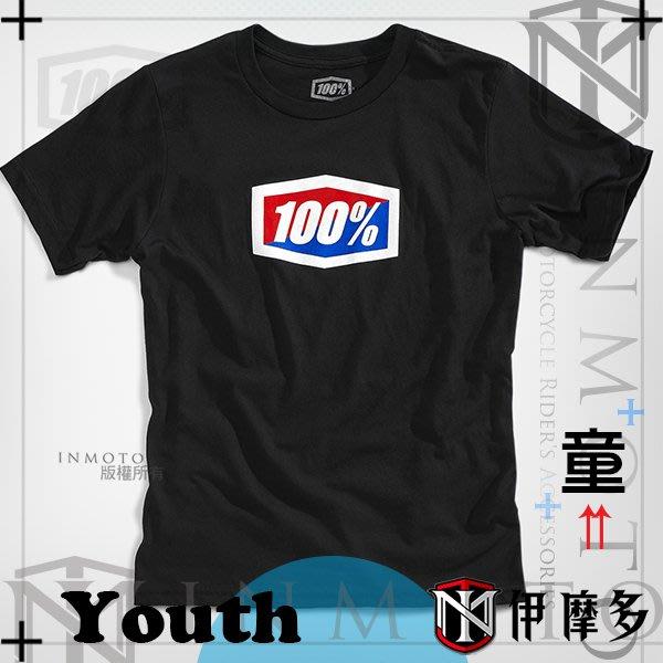伊摩多※美國Ride 100% 童款T恤 Youth Official T-Shirt 34017-001 黑