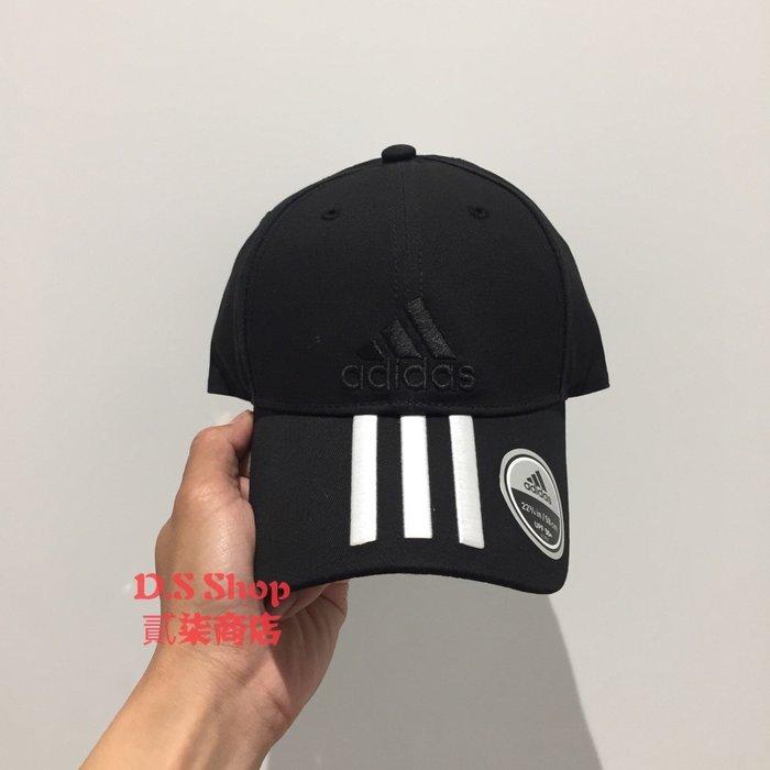 (D.S) adidas 3C Cap Cotto 基本款 黑色 老帽 電繡 經典 三線Logo S98156