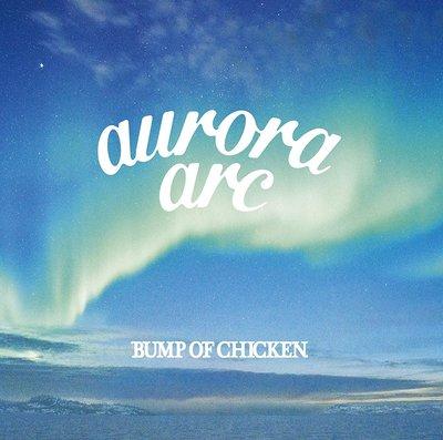 特價預購 BUMP OF CHICKEN棒棒雞樂團 aurora arc (日版初回限定A盤CD+DVD) 最新2019