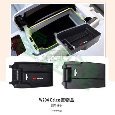 BENZ W204 中央扶手置物盒 C180 C200 C250 C300 AMG*
