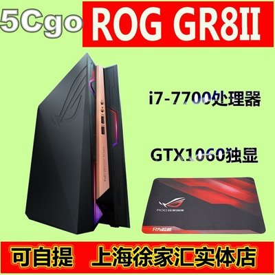 5Cgo【權宇】ASUS華碩ROG GR8 II 2代i7-7700 1060獨顯玩家國度迷你電競遊戲主機支援4K 含稅