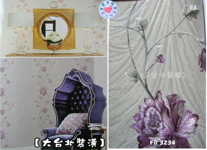 【大台北裝潢】FR國產現貨壁紙* 布幔底紋 花朵藤葉(2色) 每支750元