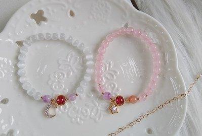 手工訂製 天然水晶粉晶/草莓晶/貓眼石星星月亮助學業手鍊