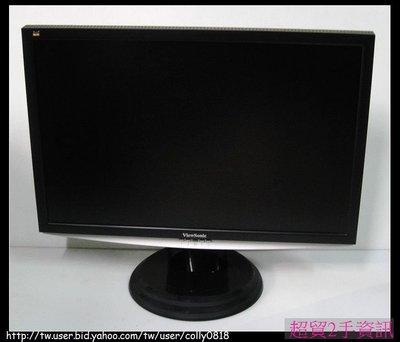 超貿2手資訊 ViewSonic VX2240w ,,22吋 液晶螢幕-保固1個月