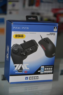全新 PS4/ PS3 TAC G2 Tactical Assault Commander (日本, HORI)- COD OPS4 必備神器