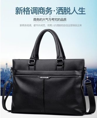 ZIHOPE 公事包 男包手提包男士包包 商務橫款單肩包斜背包男軟皮背包ZI812
