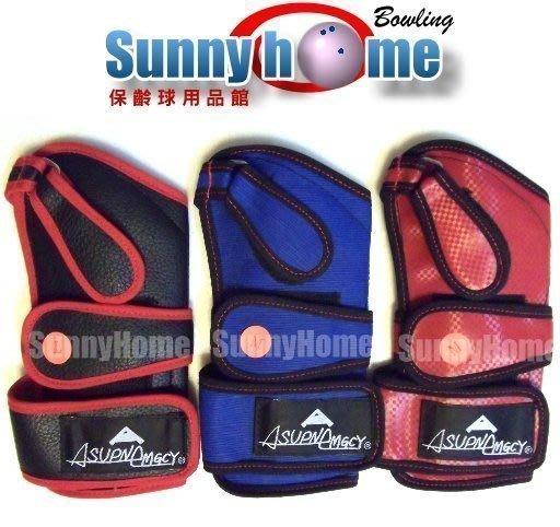 Sunny Home 保齡球用品館 - 右打者保齡球曲、直球選手專用S/A 短護腕(右手左手都有)