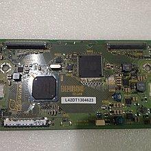 Panasonic TH-L42D20W專用T-CON板