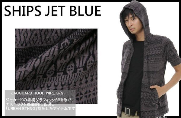 WaShiDa【1663888】SHIPS JET BLUE 日系品牌 民俗風 圖騰 連帽 背心 外套 現貨 SALE