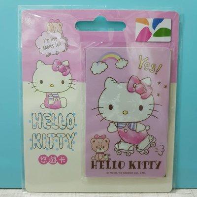 HELLO KITTY悠遊卡-溜冰-170305