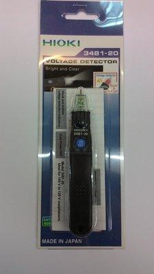 TECPEL泰菱》HIOKI 3481/3481-20 驗電筆 靈敏度調節