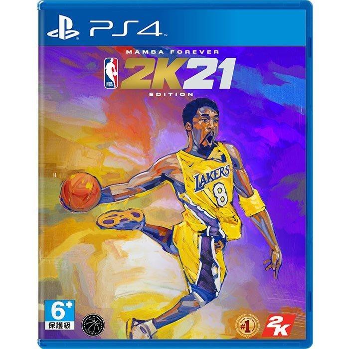 [BoBo Toy] 現貨 PS4 NBA 2K21 永懷 曼巴版 中文版