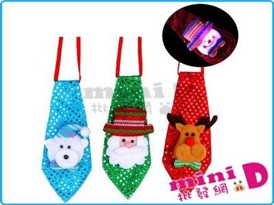 聖誕(燈光)領結/1入  領結  裝扮...