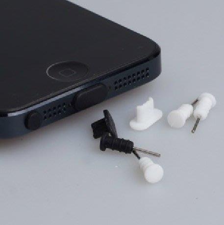 【妞妞♥3C】APPLE iPhone6s Plus iPhone5SE 5C 耳機孔塞 取卡針數據傳輸孔塞 防水防塵塞