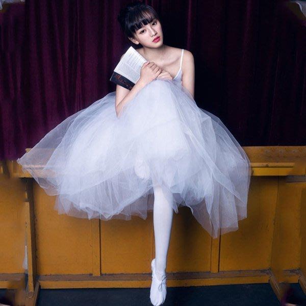 5Cgo【鴿樓】會員有優惠 44287946845 專業舞蹈紗裙 芭蕾練功服舞裙舞蹈連體服TUTU裙吊帶長紗裙芭蕾舞衣