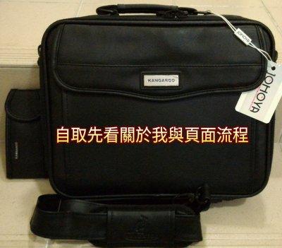 澳洲袋鼠牌厚實黑色硬挺手提公事包多功能事務包2份筆記本kangaroo筆記型電腦保護包側背包NB包2台13吋筆電與平版包