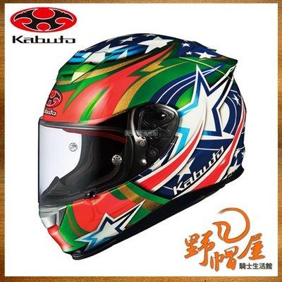 三重《野帽屋》日本 OGK RT-33 全罩 安全帽 複合纖維 抗UV鏡片 眼鏡溝。ACTIVE STAR 流星 綠