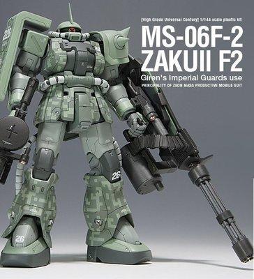 【鋼普拉】現貨 BANDAI 鋼彈 PG 1/60 MS-06F 綠薩克 量產型 ZAKUII ZAKU-II