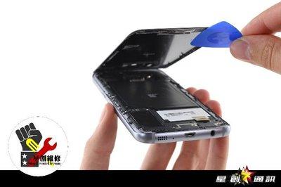 ☆星創通訊☆ 手機維修 索尼 SONY XP 尾插 無法充電 無法同步傳輸 無法連電腦 快速更換 專業維修