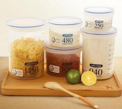 塑料防潮奶粉罐密封罐輔食罐便攜外出寶寶奶粉盒零食盒