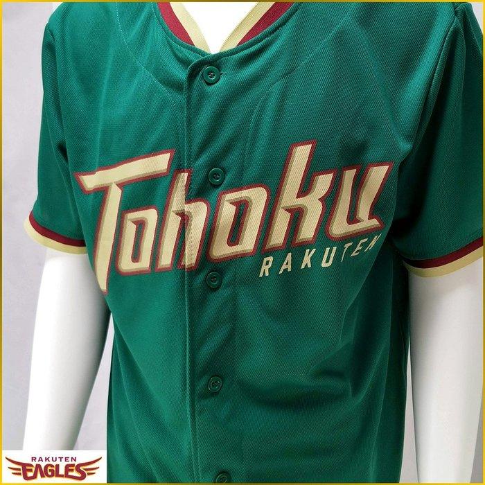 日本職棒/東北樂天/應援棒球衣/TOHOKU GREEN/綠色戰鬥/職棒球衣/短袖棒球衣/野球衣/男 L号/YR02F