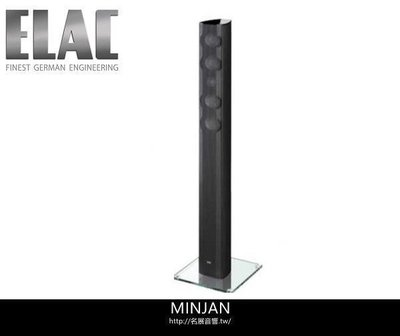 【尼克放心】ELAC德國精品中置型揚聲器CINEMA PIPE (SW黑色)-對 搭配薄型電視的最佳選擇
