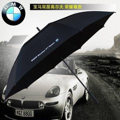 BMW寶馬專用自動雨傘 賓士雨傘 雙層長柄男士商務黑色雨傘超大 超強防風晴雨兩用高爾夫傘 車用自動傘 太陽傘 遮陽傘