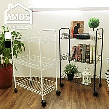 收納架 推車【TAW009】 萬用收納三層鐵線籃車Amos