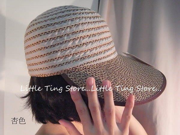 MIT台灣製亞麻色條紋全包覆鴨舌加寬加長帽沿13公分 抗UV防曬遮陽帽高爾夫球帽 (藍色)