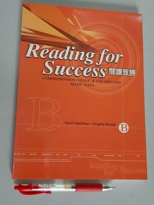 英文閱讀理解、字彙 、片語 Reading for Success 閱讀致勝: Comprehension Usage Vocabulary(全新 186頁)