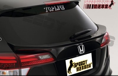 本田 HONDA HRV TOPLINE 中尾翼另有 碳纖維 carbon