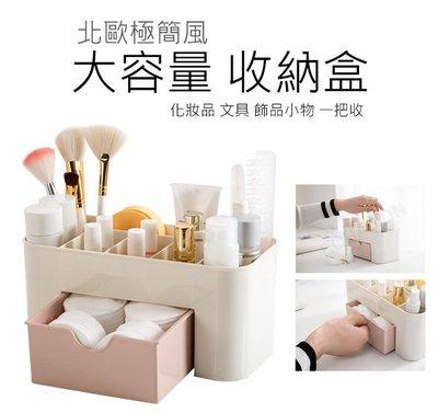 顏色隨機出貨 收納盒 小抽屜設計 阻隔灰塵 北歐極簡風 化妝品 文具 飾品小物 通通一把收