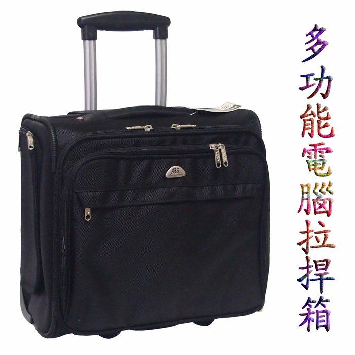 【葳爾登】愛貝斯17吋旅行箱電腦包行李箱工具箱拉桿登機箱愛貝斯電腦公事包17吋26017