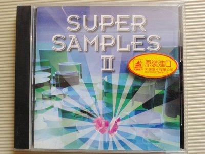 SUPER SAMPLES II  集結17張發燒片主打強勢樂曲 CD