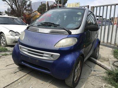 [原立] 汽車零件網 MCC SMART 司麥特 零件車拆賣