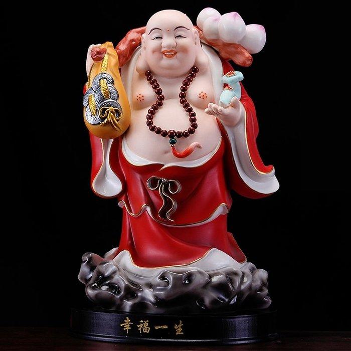 【睿智精品】陶瓷彌勒佛像 招財彌勒佛像 大肚佛 笑佛 法像莊嚴(GA-4800)