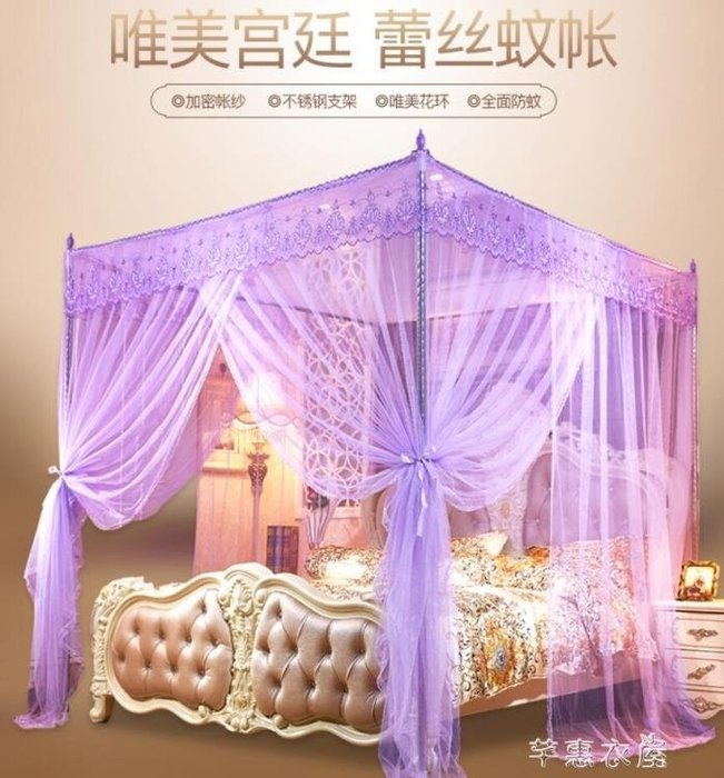 蚊帳 新款蚊帳1.5米1.8m床雙人家用1.2網紅落地支架加密加厚三開門